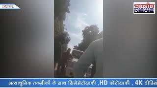महिला अधिकारी कोधमकाता रहा एक शख्स,पुलिस में मामला दर्ज। #Livevideo #Damoh #bhartiyanews