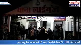 शहर के नामी डॉक्टर पर अपहरण और मारपीट का आरोप। #bhartiyanews #Jabalpur #hindinews