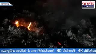 महिला एवं बाल विकास विभाग के कागजात जलाने का मामला सामने आया। #bhartiyanews #khandva #hindinews #mp