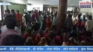 अतिक्रमण में मकान टूटने पर महिलाओ का कलेक्टर कार्यालय में हंगामा। #bhartiyanews #barwani #Hindi #MP