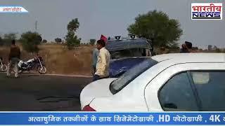 पुलिस वाहन  को अनियंत्रित ट्रक ने मारी टक्कर। #bhartiyanews #sehore #mp