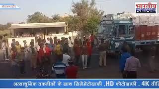 इंदौर इच्छापुर मार्ग पर नर्मदा किनारे ग्राम मोरटक्का में हुई ह्रदय विदारक घटना।#bhartiyanews #indore
