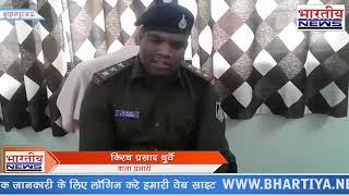 नेपानगर पुलिस ने लूट के मास्टर मांइड को किया गिरफ्तार। #bhartiyanews #nepanagar #crime