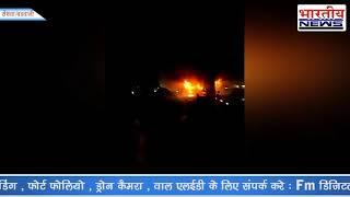 निजी यात्री बस में लगी भीषण आग,इंदौर से पुणे जा रही बस जलकर हुई खाक। #bhartiyanews #barwani