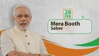 (20 Sec) PM Shri Narendra modi's mega interaction via video conference on 28 Feb 2019