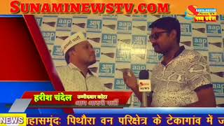 प्रेस वार्ता रायपुर अलका लांबा विधायक दिल्ली