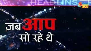 Bilaspur# शैलेश पांडे को टिकट मिलते ही विरोध प्रदर्शन