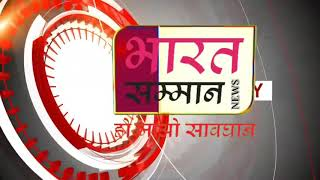 Madhya Pradesh ki badi khabre Chief Minister Shivraj Singh Chauhan