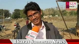 # SharabBandi (CG state) छत्तीसगढ़ शराबबंदी में जनता क्या कहती है :-