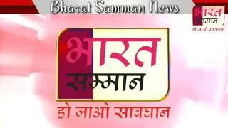 #Pulwama attack#Badla kabPulwama Hamla Mein Shaheed bhavpurn shradhanjali