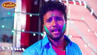 DJ पर सबसे ज्यादा बजने वाला गाना !! Manish Singh Ke Gana Baja Ke !! Dot Dot Holi Me !! Manish Singh