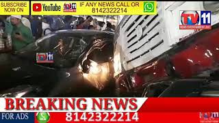 RTC bus crash on the national highway in Chandanagar  RTC bus from Ranigunj j subdivision goes to Pa