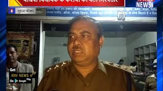 बीजेपी विधायक के करीबी का बेटा गिरफ्तार    ANV NEWS GULHA CHIKA - HARYANA