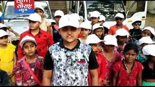 માળીયાહાટીના-રિઝવાન આડતીયા ફાઉન્ડેશન દ્વારા બાળકોને પ્રવાસ કરાવાયો