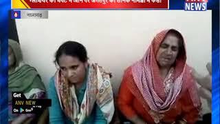 सात दिन बाद भी नहीं लगा  जवान का कोई सुराग || ANV NEWS  NALAGARH - HIMACHAL PRADESH
