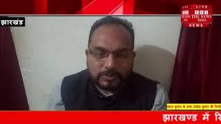 [ Jharkhand ] भारतीय सेना की झारखंड विकास मोर्चा के प्रधान महासचिव ने प्रशंसा की
