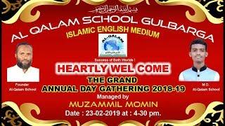Al Qalam Islamic English Medium School Gulbarga Annual Day Celebration
