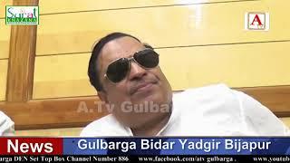 Ex Minister CM Ibrahim Ne PM Modi Ko Banaya Nishana Ibrahim Ne Khake Musalman Modi Se Nahi Dartey