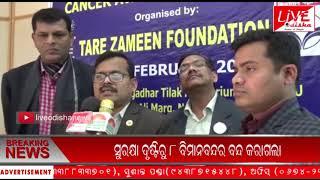 Delhi : Tare Zameen Foundation