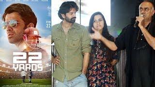 22 Yards Movie   Music Launch   Barun Sobti, Amartya Ray, Panchi Bora