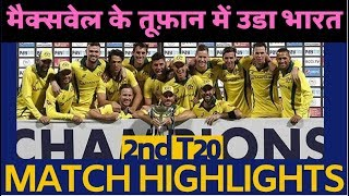 India vs Australia 2nd T20I: Glen Maxwell's stunning 100, Australia win series   INDIAVOICE