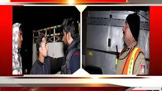 tricity में हाई अलर्ट पुलिस  || देखिए देर रात की लाइव वीडियो