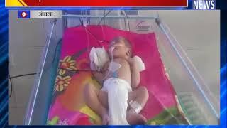 सड़क किनारे मिला बैग में नवजात बच्चा || ANV NEWS AMBALA - HARYANA