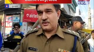दुकानदार से लूट की असफल कोशिश || ANV NEWS GURUGRAM - HARYANA