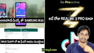 Technews in telugu 289: Redmi mobile offers, Samsung Galaxy m30 launched, realme 3pro,oppo,honor