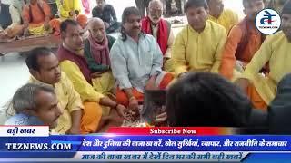 विंग कमांडर अभिनंदन की सलामत वापसी के लिए प्रार्थना, हवन यज्ञ | Khajrana Ganesh Temple #Abhinandan
