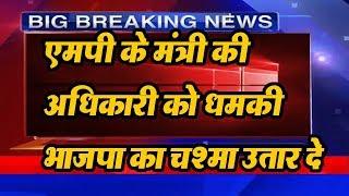 News MP: Health Minister Tulsi Silawat का सरकारी अफसरों को लेकर पर बड़ा बयान - Tez News