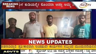 SSV TV NEWS 27/02/2019 ರೌಡಿಸಂನಲ್ಲಿ ಬೆಳೆಯುತ್ತಿದ್ದಾನೆ ಎಂಬ ಕಾರಣಕ್ಕೆ ಯುವಕನನ್ನ ಹತ್ಯೆ ಮಾಡಿರುವ ಘಟನೆ