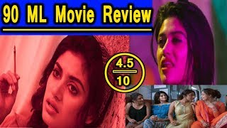 90 ML Movie Review |Oviya 90 ml movie first review|Tamil Movie Review