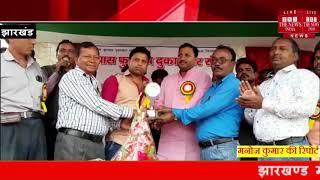 [ Jharkhand ] बोकारो में दुकानदार संघ का द्वतीय वार्षिक सम्मेलन किया गया / THE NEWS INDIA