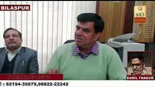 राजकीय पोस्ट ग्रेजुएट बिलासपुर ने नैक से संबंधता प्राप्त करने के लिए किया ऑनलाइन आवेदन