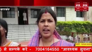 [ Jharkhand ] खरसावां में अवैध शराब का कारोबार धड़ल्ले से चल रहा / THE NEWS INDIA