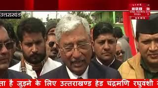 [ Uttarakhand ] CM ने दी देहरादून की जनता को 904 करोड की लागत से बनने वाली योजनाओं की सौगात