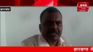 [ Jharkhand ] झारखण्ड में तीन मार्च को आजसू का कार्यकर्ता सम्म्मेलन होगा / THE NEWS INDIA
