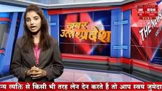[ Bijnor  ] PM मोदी ने वीडियो कॉन्फ्रेंसिंग के माध्यम से बिजनौर के बीजेपी कार्यकर्ताओं से बातचीत की
