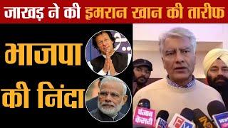 जवानों को शहीद करवा Election जीतना चाहती है BJP - जाखड़