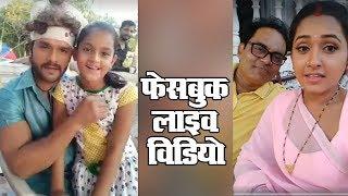 Khesari Lal Yadav और उनकी बेटी ,  Kajal Raghwani के साथ लोगो से बात की ! Live On Facebook On Shoot