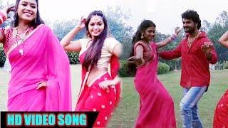 HD VIDEO  उ भुला गईली | Khesari Lal Yadav, Priyanka Singh # Masti Video# New Bhojpuri Hit Song 2017