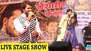 ऐ ड्राईवर सईया जाये के बा मईहर Boloro लेके आवा नईहर   Khesari Lal Yadav   Latest Stage Show 2017