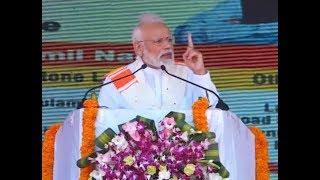 PM Modi's speech laying foundation stone of various development projects in Kanyakumari, Tamil Nadu