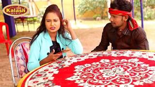 SUPERHIT 2018- Manish Lal Yadav || Tital Song- सोनवा केस कईलस थाना में || Kalash Music