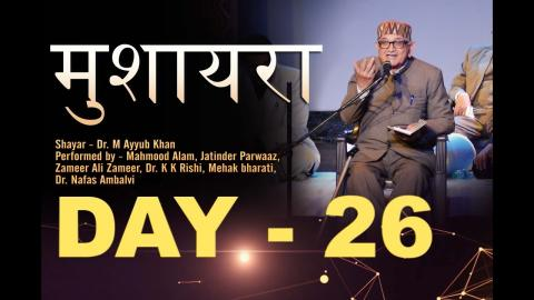 Day 26 Highlights | 23rd Feb | 14th TFT Winter Theatre Festival 2019 | Chandigarh | Theatre For Theatre | RFE