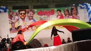 Live Dance  कारी अंखिया से  दिहलू जादूगिरी - Anjana Singh - Latest Bhojpuri Hit Live Dance