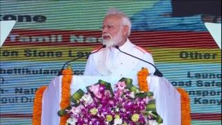 PM Modi lays foundation stone & inaugurates various development projects in Kanyakumari
