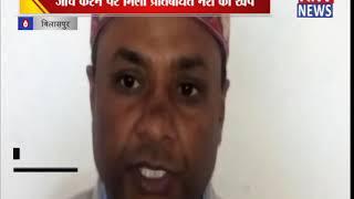 जांच करने पर मिली प्रतिबंधित नशे की खेप || ANV NEWS BILASPUR  - HIMACHAL PRADESH