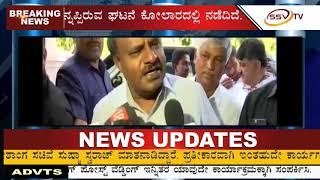 ಸುಮಾರು-20-22 ಸ್ಥಾನಗಳನ್ನು ಗೆಲ್ಲಬಹುದು ಎಂದು ಸಿಎಂ ಹೆಚ್.ಡಿ ಕುಮಾರಸ್ವಾಮಿ SSV TV NEWS 28/02/2019